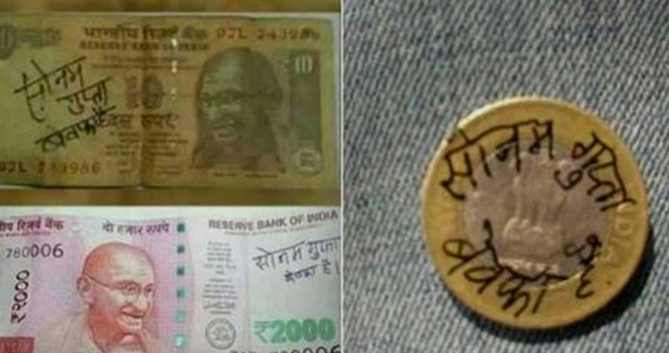 This Is How Sonam Gupta Became An 'International Bewafa'