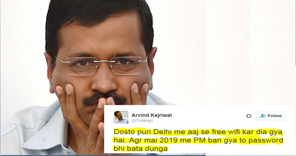 Kejriwal's Parody Account Is The Most Hilarious Thing On The Internet And These ...