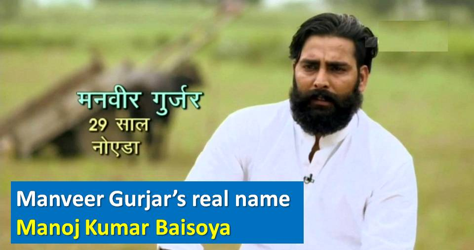 Everything You Need To Know About 'Bigg Boss 10' Winner Manveer Gurjar