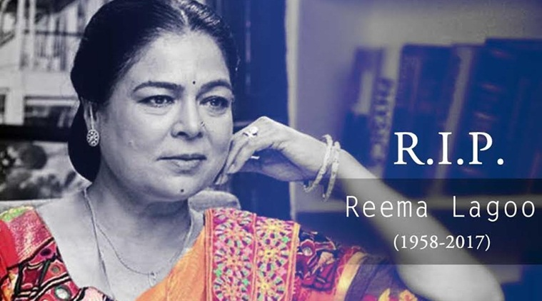 Do you know: Reema Lagoo Winsome Moments In Negative Characters